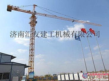 毕节臂长50米塔吊价格山东汇友塔吊QTZ5011出厂40米