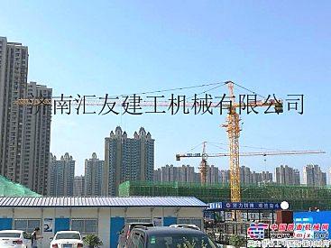 台州QTZ63塔吊价格9项施工优势QTZ5610汇友塔机