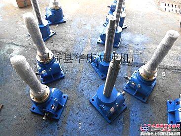 供应吴桥SWL2.5升降机SWL2.5蜗轮丝杆升降机