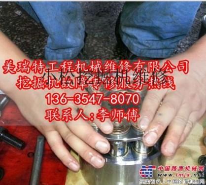 湖北荆州挖掘机维修,小松挖掘机行走没力