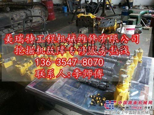 贵州遵义维修小松210挖掘机热机时容易憋灭火