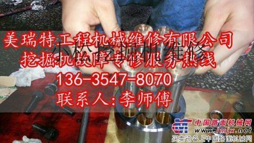 湖北襄樊维修小松挖掘机维修,小松挖掘机掉臂