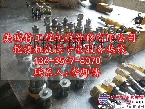 册亨县维修小松PC56-7挖掘机动作时憋车是什么原因