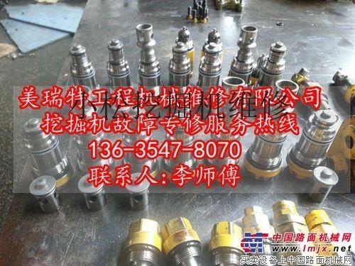 贵阳维修小松pc60-7挖掘机热车动作慢
