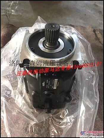 供应徐工压路机振动泵马达维修15896615137 萨奥90M055 90R055振动泵专修效验