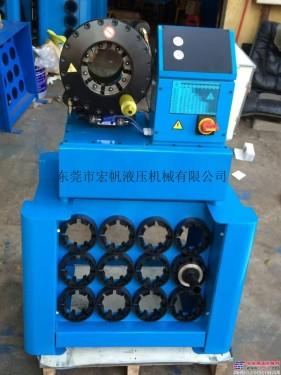 供应宏帆机械DX69液压机