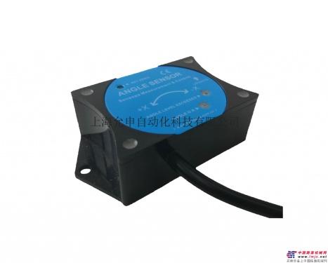 供应Sensepa高空作业平台专用产品角度传感器SYSA系列,可定制