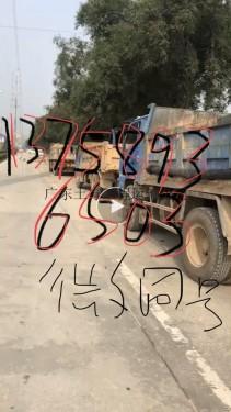 供应三一10农业机械运输车