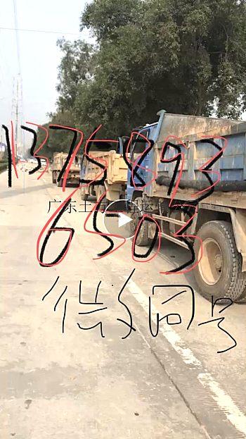 供应三一10铲运机械自卸车