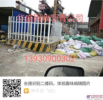 回收沥青清理沥青罐回收搅拌站公司