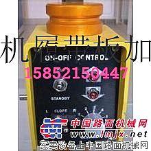 供应陕建ABG8620摊铺机其它配套件