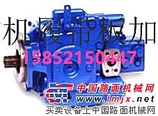 伊顿64摊铺机液压泵高端高性价比