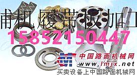 卡特E70B回转摊铺机液压泵徐州生产销售商