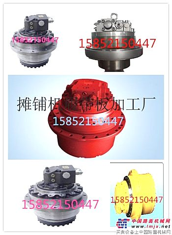 辽宁中联YZ36压路机振动马达全国低价销售