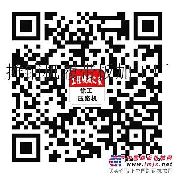 广西山推SR20M压路机钢轮机械设备修理专业单位