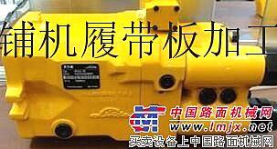 力士乐A7V250液压泵价格老低了