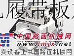 日立HPV050液压泵您身边的产品专家