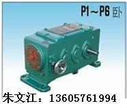 供应徐工P0-P6其他齿链式变速器