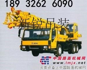 浦东吊车出租【热点资讯】南码头叉车租赁随车吊