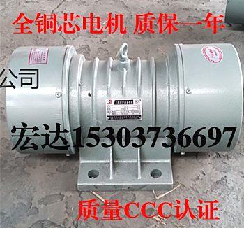 供应宏达宏达ZGY5-0.37/2混凝土振动机