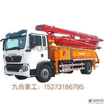 供应九合JH5220泵车