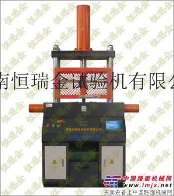 供应恒瑞金HWQ-500kN/600kN三缸全自动材料弯曲试验机