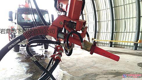 供应ZTC全自动混凝土喷锚台车机械手(岩鼎TZC28喷浆机)