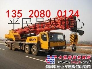 朝阳西坝河叉车出租 四元桥桥吊车租赁挖掘机
