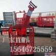 正规厂家直销 1米--1.5米 8吨--50吨吊车专用 吊车吊篮平衡器 高空作业施工平台