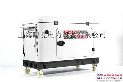 7kw柴油发电机静音式GT-790TSI