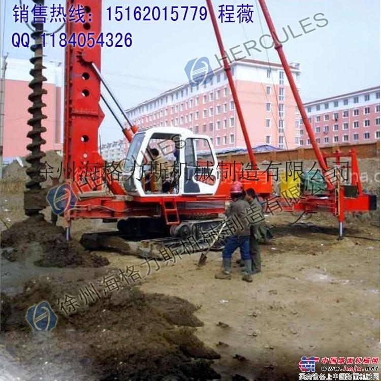 供应步履式长螺旋钻孔机/CFG长螺旋钻机/步履式工程钻机