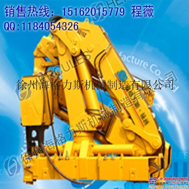 供应折叠臂起重机/折叠臂式随车吊/随车起重机