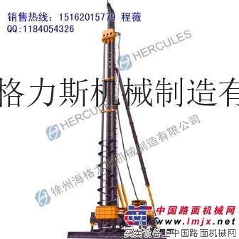 供应三杆钻孔机/三轴式连续墙钻孔机/多功能三轴钻机/三轴钻机