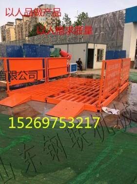上海工程洗轮机  工地洗车台 厂家