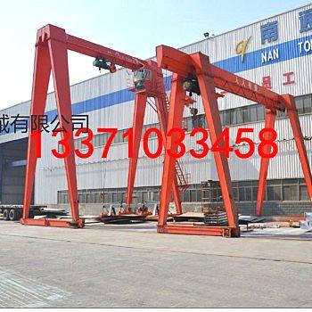 出售二手龙门吊10吨 航车5吨旧杭车