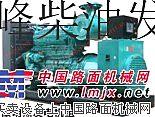 南京江宁发电机租赁康明斯发电机租赁按天按月租赁