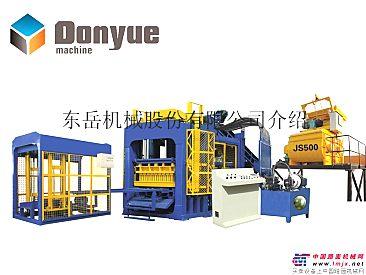 河北QT6-15B液压免烧砖机生产线设备 厂家直销