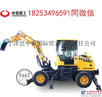 厂家直销四条支腿922轮式挖掘机220度旋转山东生产厂家