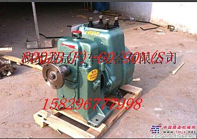 供应厦工80QZB-60/90洒水车水泵其它配套件