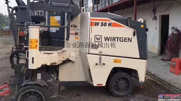 出租维特根摊铺机压路机铣刨机清扫机 沥青工程