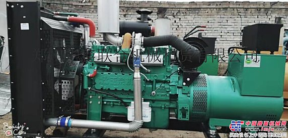 郑州华鑫回收发电机组