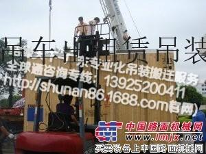 出租中联25吨汽车吊石岩吊机吊车汽车吊直臂吊随车吊自卸吊自带吊出租赁