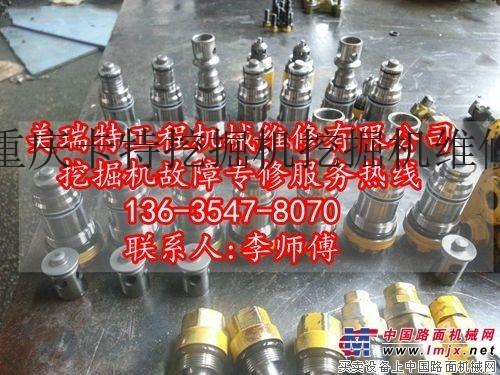 湘潭县维修卡特320C水箱无故少水