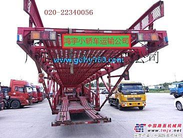 广州到北京轿车托运公司