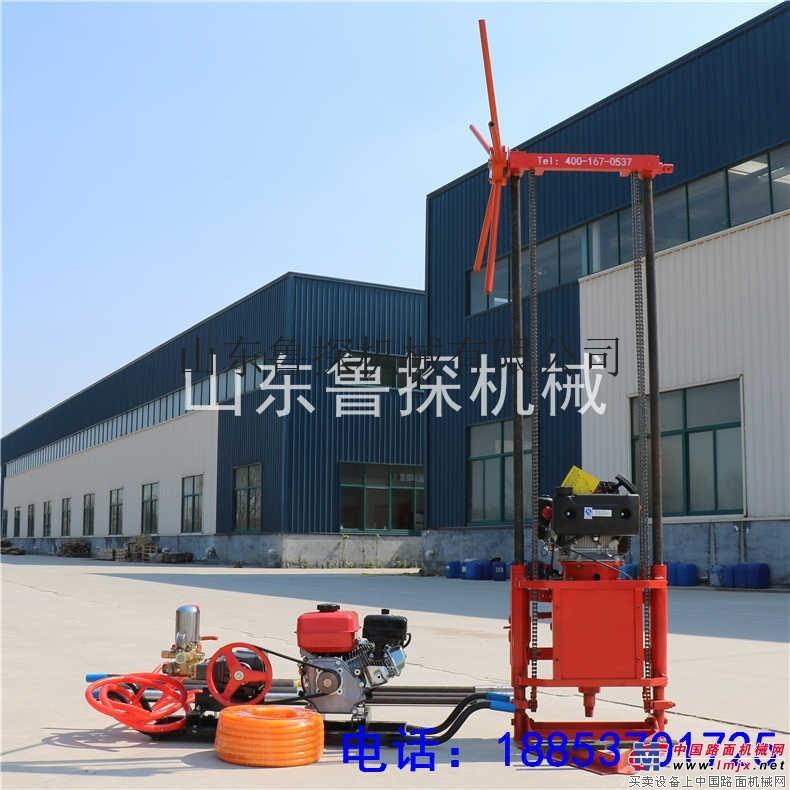 热销30米轻便取样钻机QZ-2C汽油型地质勘探钻机 岩心钻机