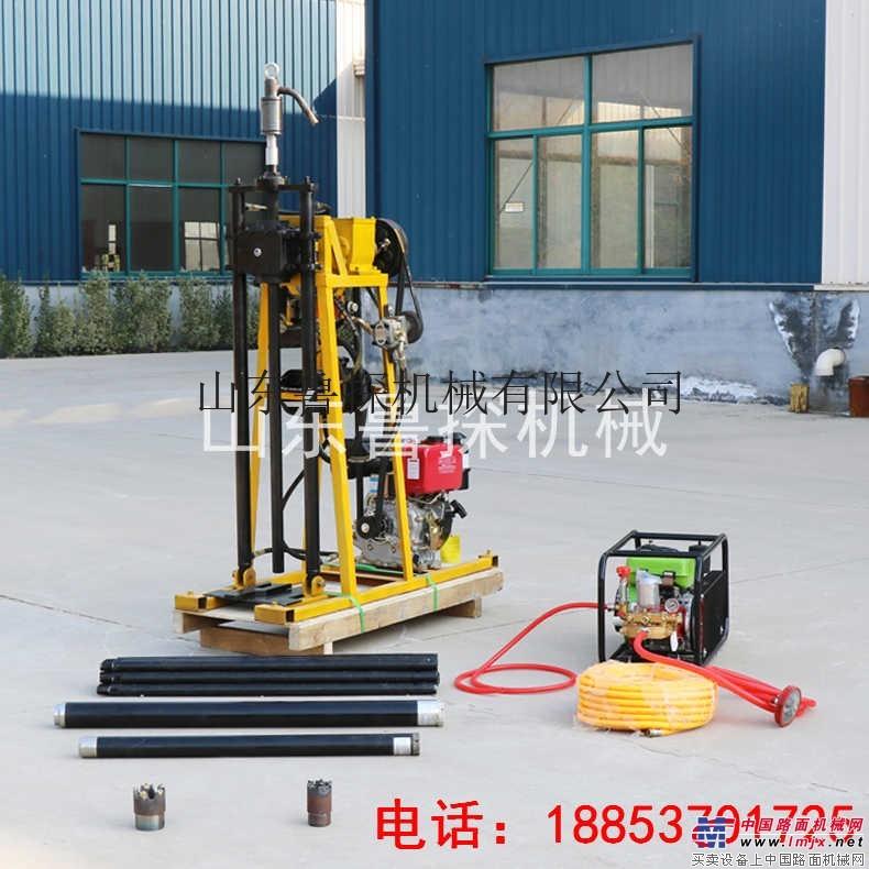 YQZ-50A液压轻便钻机小型地质勘探钻机适合山区丘陵取芯勘察