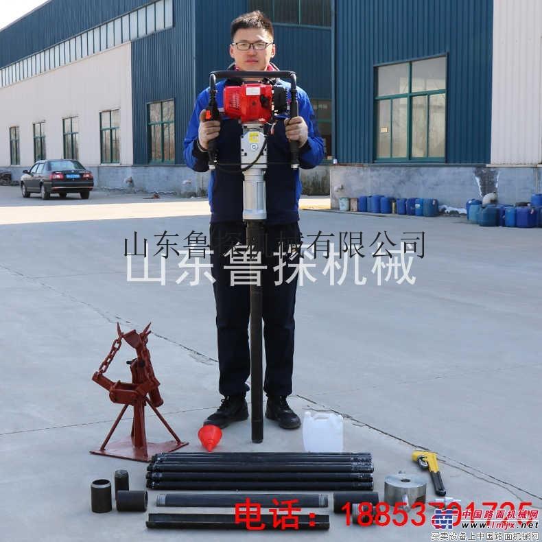 鲁探QTZ-3单人就能用的便携式取土钻机可钻20米,效果真的好。