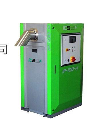 供应小粒径干冰造粒机 干冰制造机 小1.5mm粒径