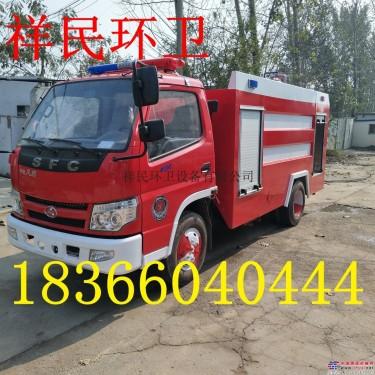 常年供应二手消防车制造销售全新消防车电动消防车