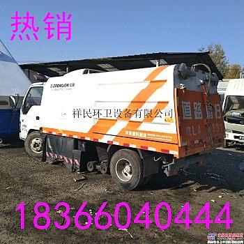 厂家直销多功能洗扫车 扫地车 道路清扫车